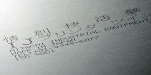 Lastra Metallo - Hitachi Ux-D860W Twin Nozzle - Getto D'inchisotro Continuo_Copia