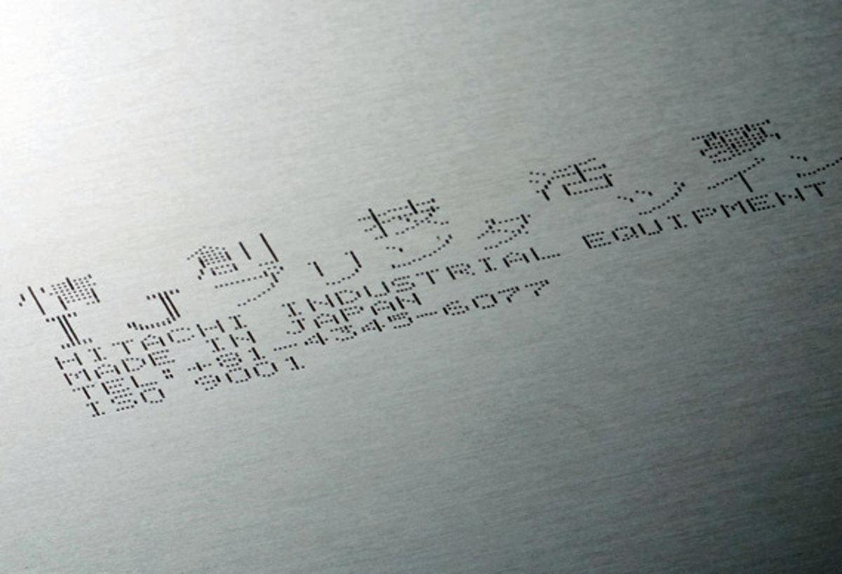 Lastra Metallo - Hitachi Ux-D860W Twin Nozzle - Getto D'inchiostro Continuo