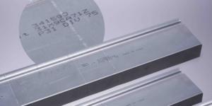 Profilato Alluminio Copia_Copia