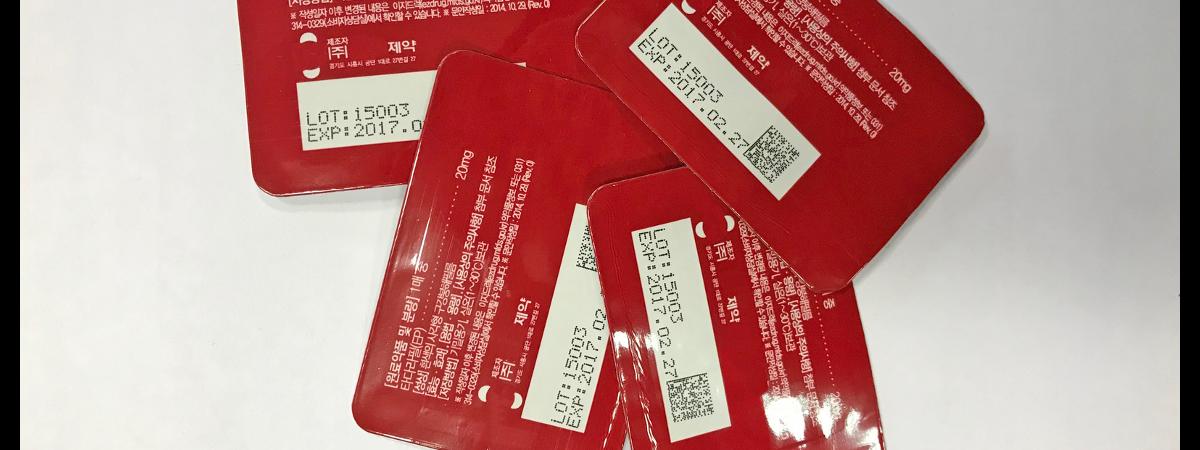 Packaging Plastico Per Cosmetici- Hitachi Ux-D160W - Getto D'Inchiostro Continuo